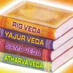 What are The Four Vedas in Hindus?