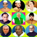 List of Prime Minister 1947-2019